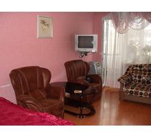 Сдам посуточно уютную однокомнатную квартиру в центре города - Аренда квартир в Севастополе