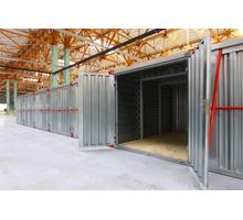 Аренда кладовок для хранения вещей от 2 до 15 м2 в Симферополе - Сдам в Симферополе