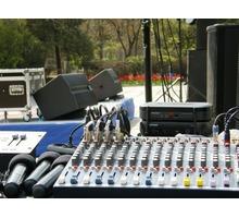 Ремонт звукового оборудования в Феодосии - Хобби в Феодосии