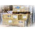 Рыба и морепродукты со склада в Севастополе - опт от 20 кг - Эко-продукты, фрукты, овощи в Севастополе