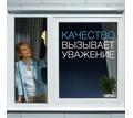 Окна металопластиковые любой конфигурации - Окна в Севастополе