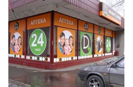 Печать и поклейка пленки в Севастополе - Реклама, дизайн, web, seo в Севастополе