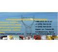 ЭЛЕКТРОИЗОЛЯЦИОННЫЕ МАТЕРИАЛЫ И И СРЕДСТВА ЗАЩИТЫ ИСПОЛЬЗУЕМЫЕ В ЭЛЕКТРОУСТАНОВКАХ - Продажа в Крыму