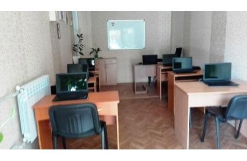 Аренда учебного класса (от 6 до 25 чел) - Курсы учебные в Севастополе