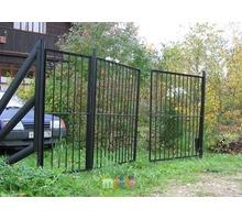 Ворота металлические из прутьев - Заборы, ворота в Бахчисарае
