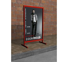 Изготовление штендеры в Севастополе - Реклама, дизайн, web, seo в Севастополе