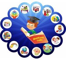 ЗАНЯТИЯ ПО ТВОРЧЕСТВУ НА КАНИКУЛАХ!!! - Детские развивающие центры в Севастополе