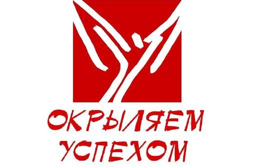 Разработка программ лояльности - Бизнес и деловые услуги в Севастополе