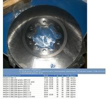 Диск тормозной передний Mazda E2000 / E2200D / Bongo, Kia Besta  (колеса 15 д.) - Для легковых авто в Симферополе