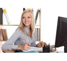 Требуются сотрудники для удаленной работы (любой город) - Частичная занятость в Феодосии