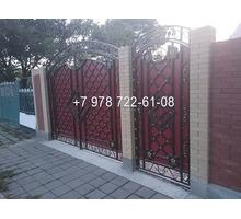 Ворота на заказ в Симферополе - Заборы, ворота в Симферополе