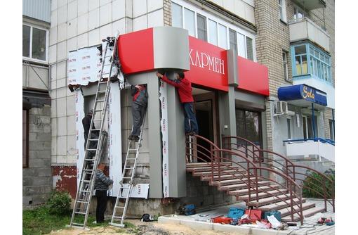 Монтаж, демонтаж рекламы Севастополь - Реклама, дизайн, web, seo в Севастополе
