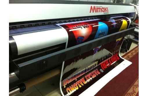 Широкоформатная печать Севастополь - Реклама, дизайн, web, seo в Севастополе