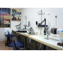 Ищем по пошиву заказчиков - Услуги по пошиву. - Ателье, обувные мастерские, мелкий ремонт в Ялте