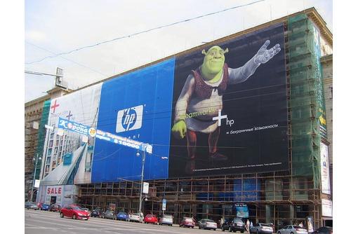 Широкоформатная печать, изготовление баннеров - Реклама, дизайн, web, seo в Севастополе