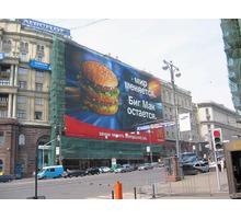 Производство рекламы Севастополь - Реклама, дизайн, web, seo в Севастополе
