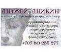 Согласование дизайн проектов вывесок, наружной рекламы и информации в Севастополе - Реклама, дизайн, web, seo в Севастополе