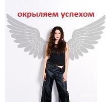Тренинг-менеджер (бизнес-консалтинг, бизнес-коучинг, бизнес-обучение) - Образование / воспитание в Севастополе