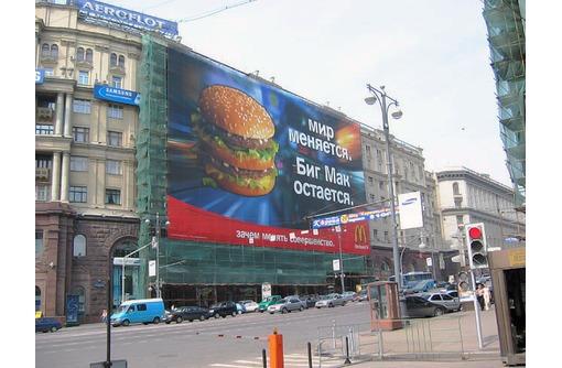 широкоформатная печать в Севастополе, фото — «Реклама Севастополя»