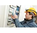 Услуги электрика в Евпатории - Электрика в Евпатории