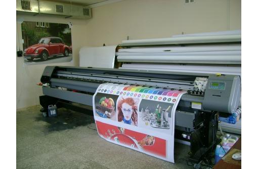 Широкоформатная печать баннеров, пленки, оракал, постеров - Реклама, дизайн, web, seo в Севастополе