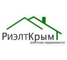 Специалист в агентство недвижимости - Недвижимость, риэлторы в Симферополе