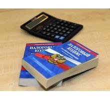 Обучение для ИП вести самостоятельно налоговый учет - Бухгалтерские услуги в Севастополе