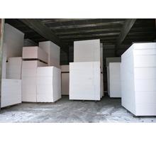 Пенопласт 1000х1000 толщина 50 мм - Изоляционные материалы в Симферополе