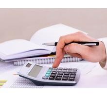 Услуги по ведению бухгалтерского и налогового учета для предпринимателей - Бухгалтерские услуги в Севастополе