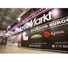 Баннеры, перетяжки, баннерная вывеска в Севастополе - Реклама, дизайн, web, seo в Севастополе