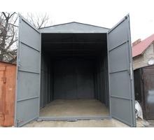 Гаражи любых размеров для крупногабаритного транспорта - Продам в Симферополе