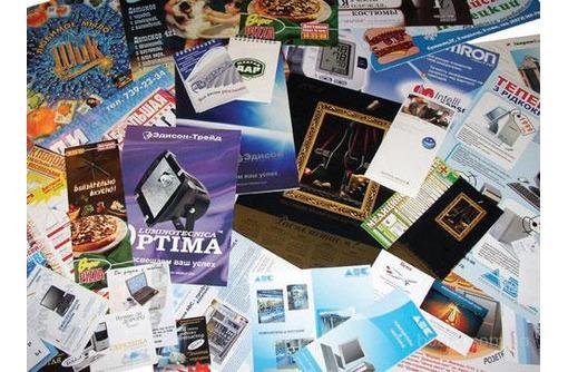 Типография, визитки, листовки, флаера в Севастополе, фото — «Реклама Севастополя»