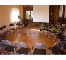 Почасовая Аренда зала и других кабинетов - Сдам в Севастополе