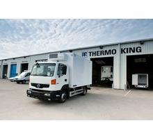 Рефрижераторные установки на авто в Крыму - Продажа в Симферополе