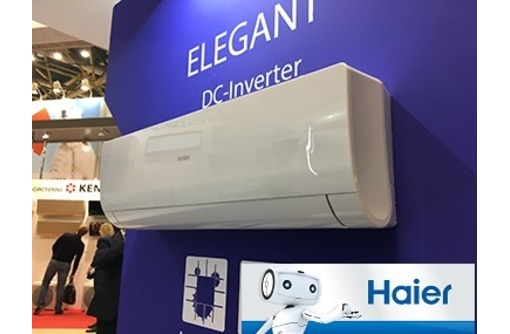 Кондиционер Haier Elegant inverter AS09NM6HRA до -15С Акция! - Климатическая техника в Севастополе