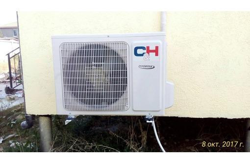 Кондиционер Cooper&Hunter CH-S09FTXLA WI-FI ARCTIC INVERTER до -25С A+++ - Климатическая техника в Севастополе