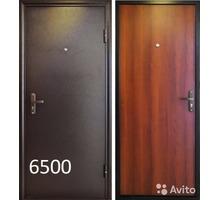 Двери входные металлические,межкомнатные - Входные двери в Симферополе