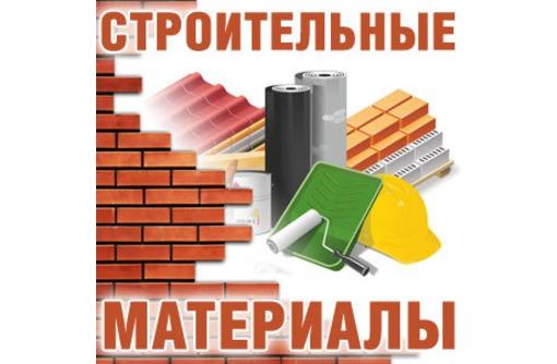 Цемент, knauf, ceresit, eurogips, старатели, клеи, OSB и др. - Цемент и сухие смеси в Севастополе