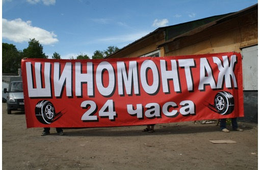 Печать на баннере, печать баннеров срочно - Реклама, дизайн, web, seo в Севастополе