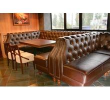 Изготовление диванов для кафе, ресторана, офиса. - Мягкая мебель в Симферополе