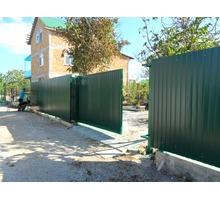 Изготавливаем металлоконструкции в Феодосии - Заборы, ворота в Феодосии
