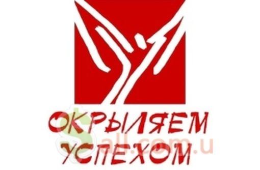 """Тренинг """"Искусство презентации себя, фирмы, товара"""" - Семинары, тренинги в Севастополе"""