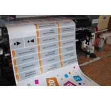 Печать пленки в Севастополе - Реклама, дизайн, web, seo в Севастополе