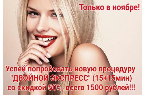 Отбеливание зубов Севастополь, фото — «Реклама Севастополя»