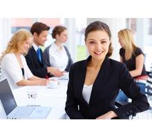 Консультант с функциями документоведа - Секретариат, делопроизводство, АХО в Ялте