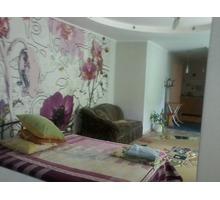самая уютная квартира в центре почасово,посуточно - Аренда квартир в Симферополе