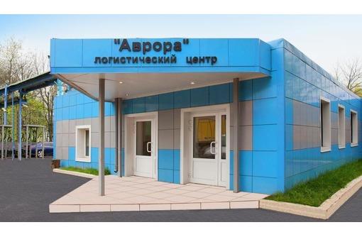 Требуется Фасовщик(ца) на производство - Без опыта работы в Севастополе