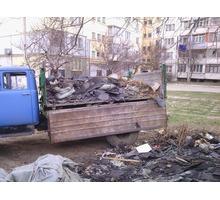 Вывоз мусора.газель.газон - Вывоз мусора в Симферополе