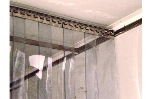ПВХ Шторы для Холодильных Камер и Складов. Доставка, Установка. - Продажа в Севастополе
