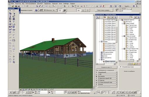 Курсы компьютерной графики:Photoshop, Corel Draw, Adobe Illustrator, 3Ds Max, AutoCAD, ArchiCAD. - Курсы учебные в Севастополе